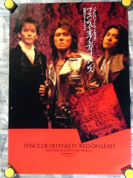 f1【ポスター/B-2】FENCE OF DEFENSE/フェンス オブ ディフェンス/'89-RED ON LEAD/告知用非売品ポスター