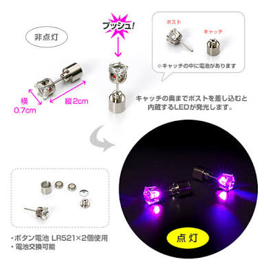 LEDライト内蔵!レインボービジューピアス グラデーションと点滅で色が変わる ライブやイベント、クラブで_画像2