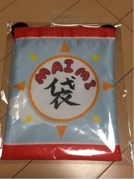 ℃-ute 矢島舞美 『お天気ソロ巾着』 新品未開封 ライブグッズの画像