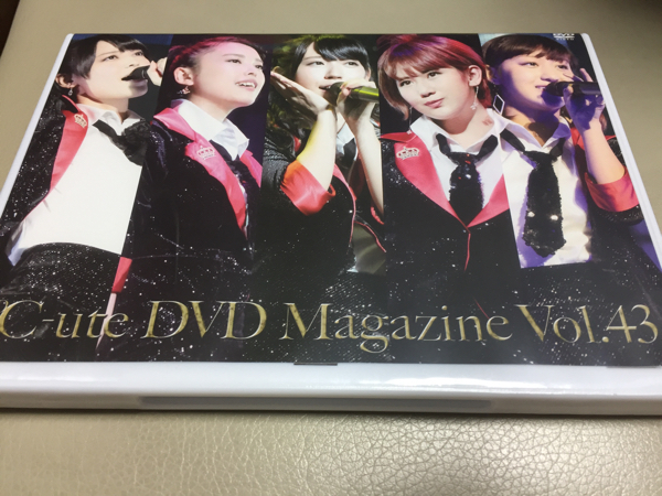 「℃-ute DVD MAGAZINE Vol.43」DVDマガジン キュート Queen of J-POP ライブグッズの画像