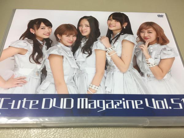 「℃-ute DVD MAGAZINE Vol.51」DVDマガジン キュート ℃-uteの本音 ライブグッズの画像