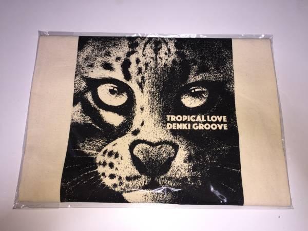 【送料無料!】新品・未使用!電気グルーヴ 『TROPICAL LOVE』 購入特典 トートバッグ(Loppi・HMV限定)