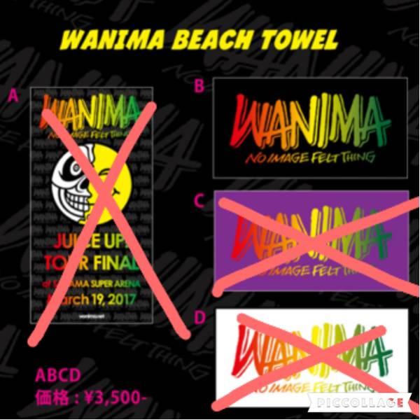 WANIMA ワニマ ビーチタオル 黒 ツアーファイナル 埼玉スーパーアリーナ ライブグッズの画像