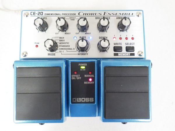 動作保証●美品 BOSS ボス CE-20 コーラス エフェクター ツインペダル ディメンシャル プロセッサー