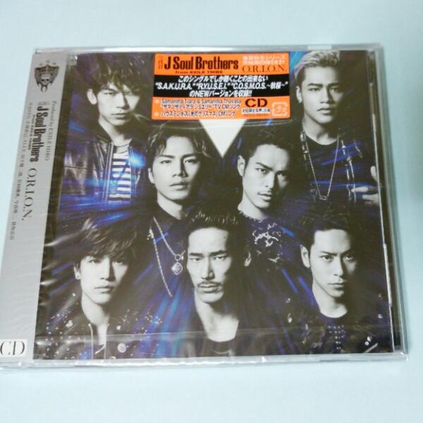 【送料無料】【未使用】三代目J Soul Brothers O.R.I.O.N. 初回盤限定版CD