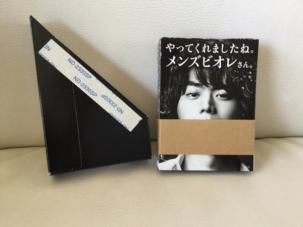 非売品 菅田将暉パンフレット1束 CMメンズビオレ 新品