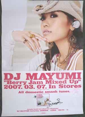 DJ MAYUMI 「BERRY JAM MIXED UP!」 ポスター