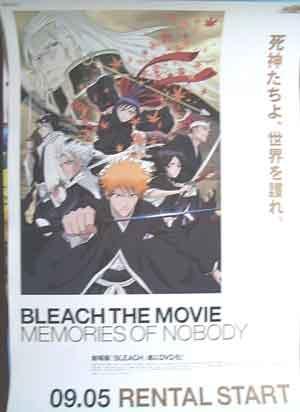 BLEACH MEMORIES OF NOBODY ポスター