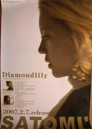 SATOMI' 「Diamondlily」 ポスター
