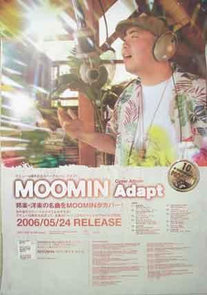 MOOMIN 「Adapt」 ポスター