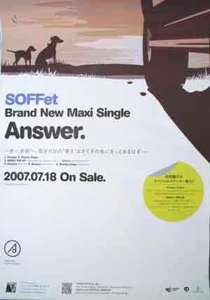 SOFFet (ソッフェ) 「Answer.」 ポスター