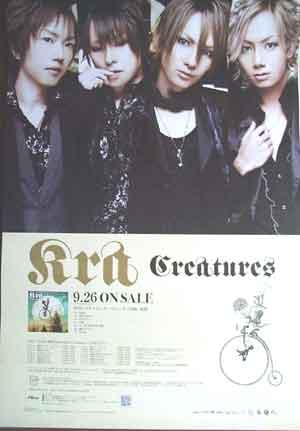 Kra 「Creatures」 ポスター