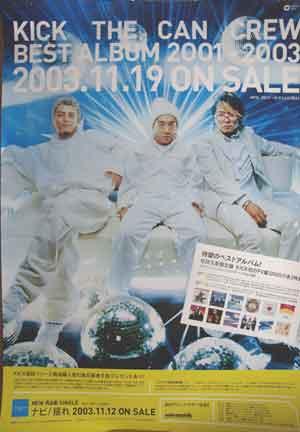 KICK THE CAN CREW 「ナビ/揺れ」 ポスター
