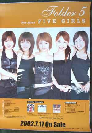 Folder5 「FIVE GIRLS」 ポスター