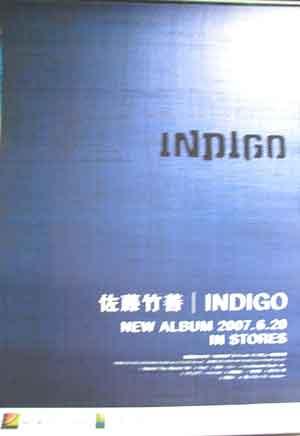 佐藤竹善 「INDIGO」 ポスター