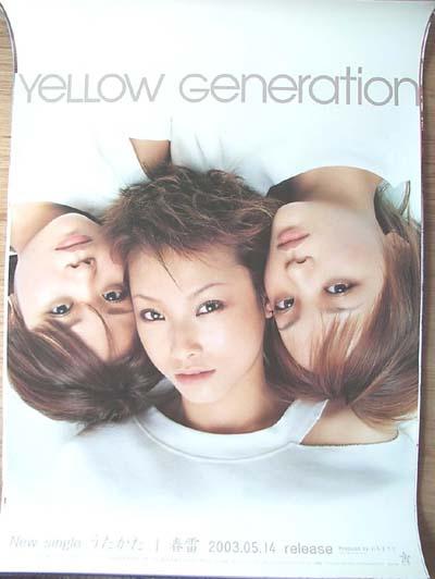 YeLLOW Generation 「うたかた/春雷」 ポスター