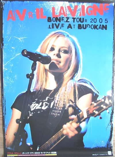 アヴリル・ラヴィーン 「ボーンズ・ツアー 2005 」 ポスター