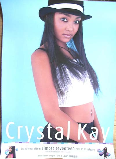 Crystal Kay 「almost seventeen」 ポスター
