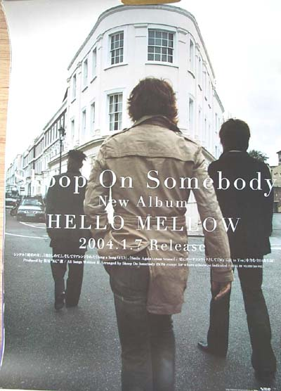Skoop On Somebody 「HELLO MELLOW」 ポスター