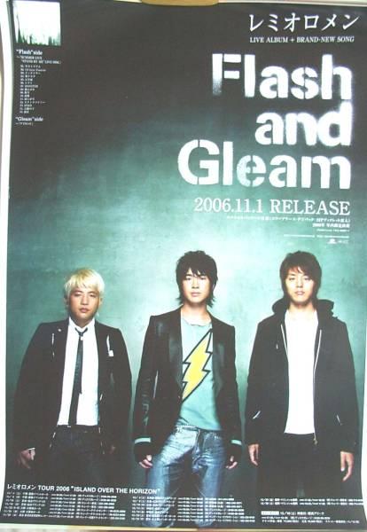 レミオロメン 「Flash and Gleam」 ポスター