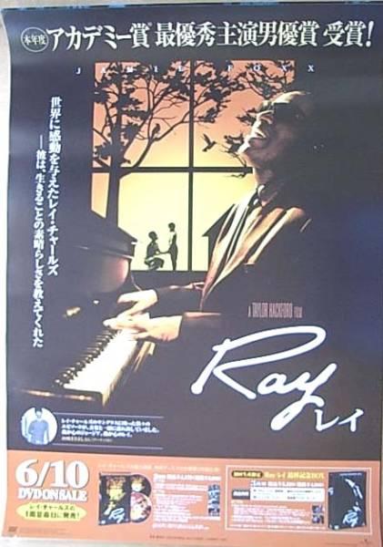 ジェイミー・フォックス 「Ray/レイ」 ポスター