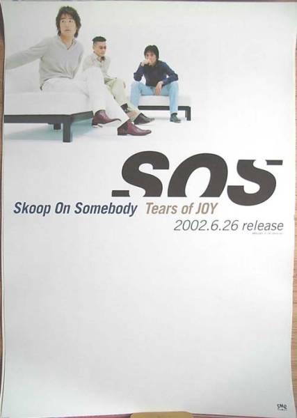 Skoop On Somebody 「Tears of JOY」 ポスター