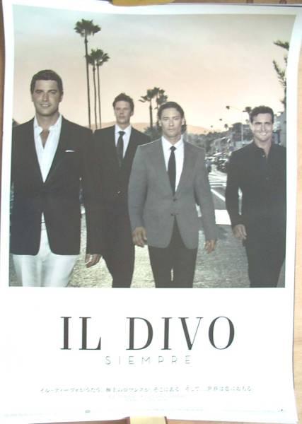 イル・ディーヴォ (Il Divo) 「シエンプレ-」 ポスター