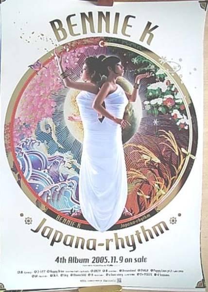 BENNIE K 「Japana-rhythm」 ポスター