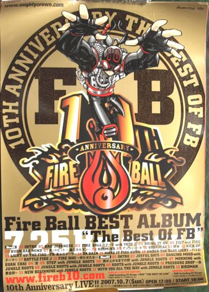 FIRE BALL 「THE BEST OF FB」 ポスター