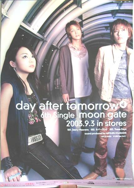 day after tomorrow 「moon gate」 ポスター