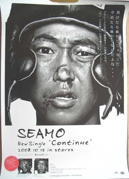 SEAMO 「Continue」 ポスター