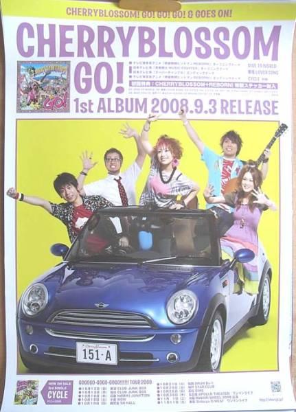 CHERRYBLOSSOM 「GO!」 ポスター