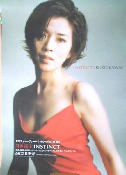 川井郁子 「インスティンクト」 ポスター