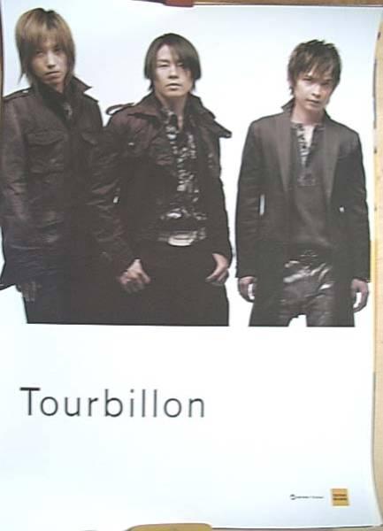Tourbillon(トゥールビヨン) ポスター
