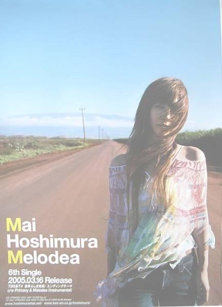 Mai Hoshimura (星村麻衣) 「Melodea」 ポスター