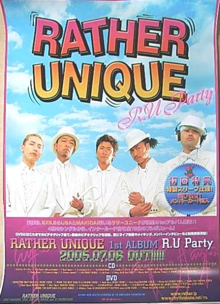 RATHER UNIQUE 「R.U Party」 ポスター