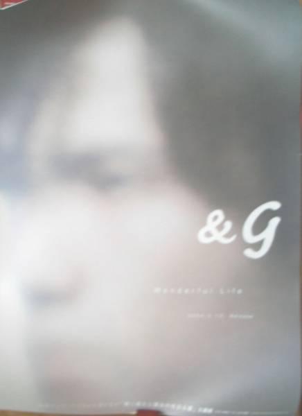 &G (稲垣吾郎) 「Wonderful Life」 ポスター