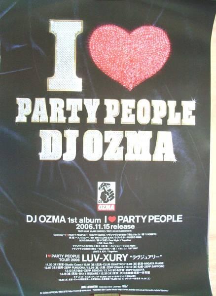 DJ OZMA 「I ■ PARTY PEOPLE」 ポスター