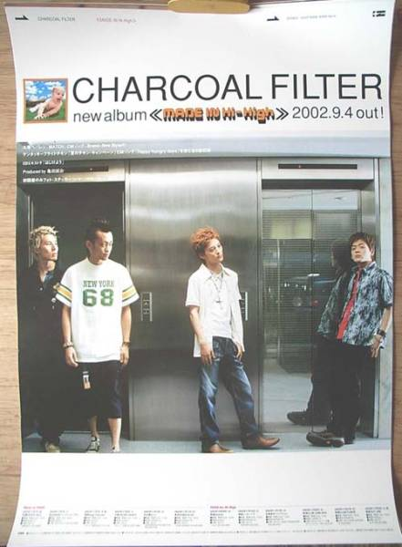 CHARCOAL FILTER 「MADE IN Hi-High」 ポスター