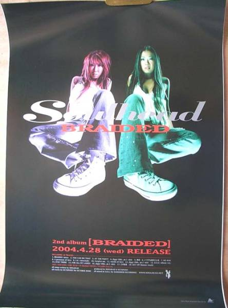 SOULHEAD 「BRAIDED」 ポスター