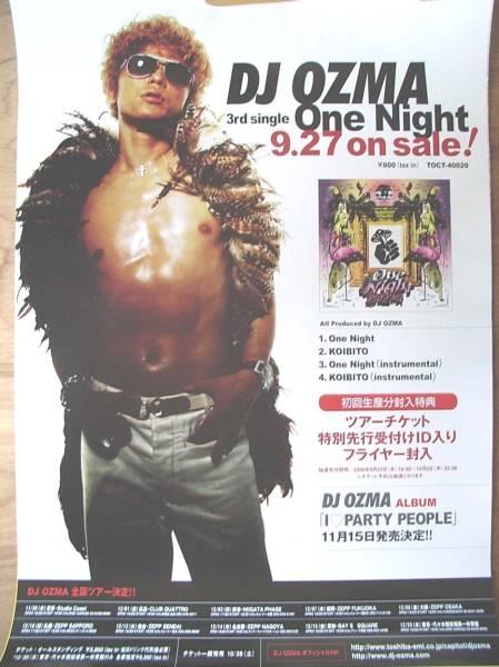 DJ OZMA 「One Night」 ポスター