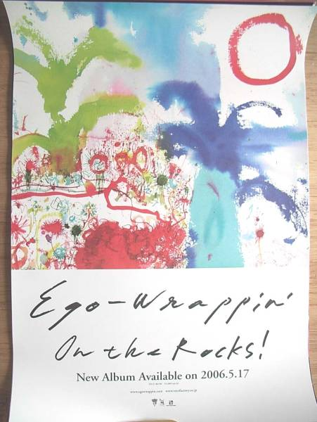 EGO-WRAPPIN' 「ON THE ROCKS!」 ポスター