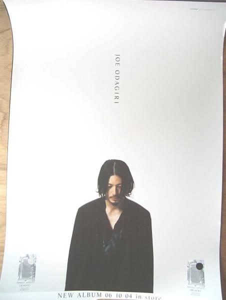 JOE ODAGIRI 「BLACK WHITE」 ポスター