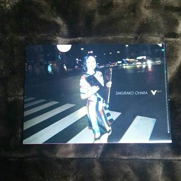 大原櫻子 店舗特典セット クリアファイル等 グッズの画像