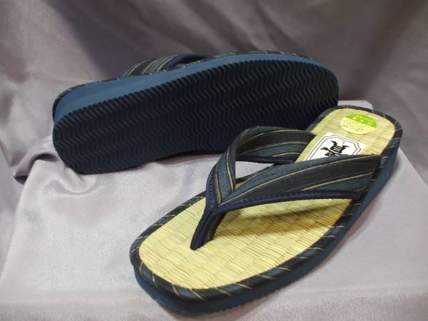 日本製 い草 草履 サンダル 藍入り縞柄鼻緒  新品未使用 箱無し Lサイズ_画像2