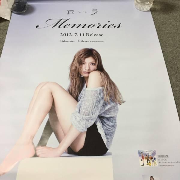 ローラ Memories ポスター B2 レア 貴重品 2012年