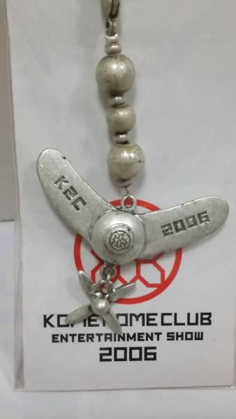米米CLUB 2006 ストラップ