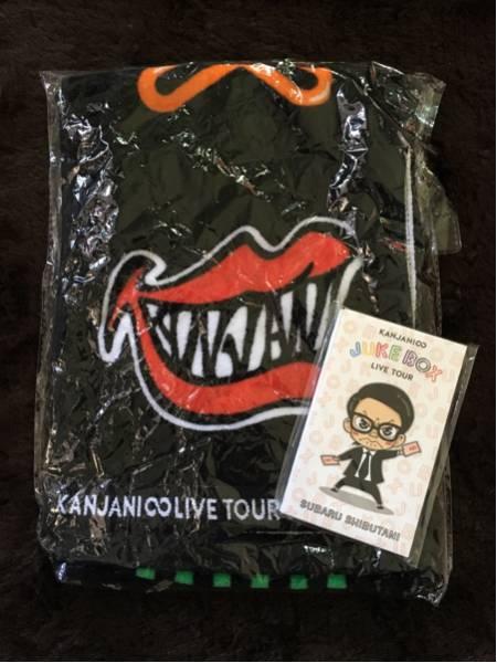関ジャニ∞ JUKEBOX タオル&ポチ袋