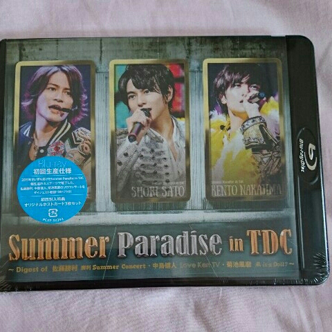 <新品未開封>Sexy Zone LIVE Blu-ray 【Summer Paradise in TDC】