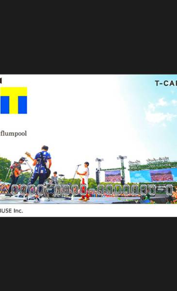 flumpool T カード 発行終了限定 送料無料 ライブグッズの画像